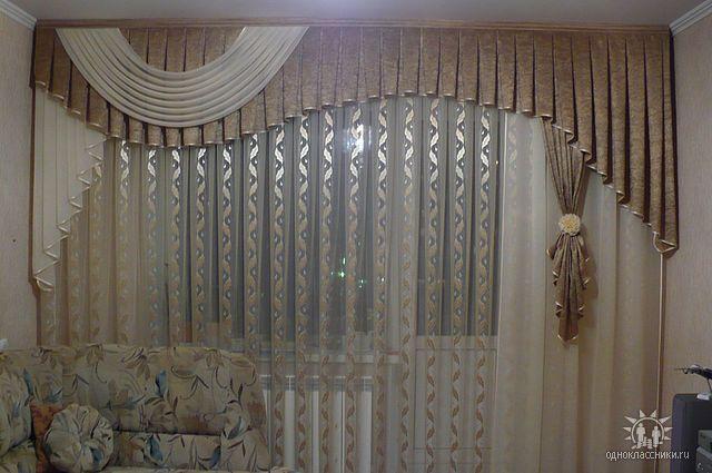 des rideaux pour mon salon rideaux pinterest mon salon salon et mod les de rideaux. Black Bedroom Furniture Sets. Home Design Ideas