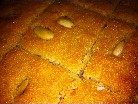 طريقه عمل البسبوسه How To Make Basbousa Egyptian Food Arabic Sweets Turkish Recipes