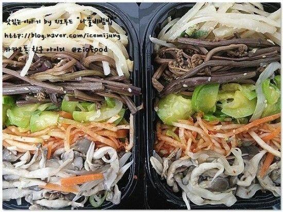 """맛있는 이야기 by ziofood """"나물비빔밥"""" Namul-Bibimbap (Vegetable Side Dishes & rice), http://blog.naver.com/icemijung"""