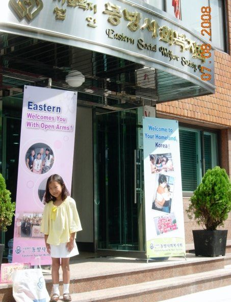 The Eastern Social Welfare Society In Seoul South Korea This Organization Helped Us Adopt Our Child Beautiful Places On Earth Korea Travel Korean Adoption