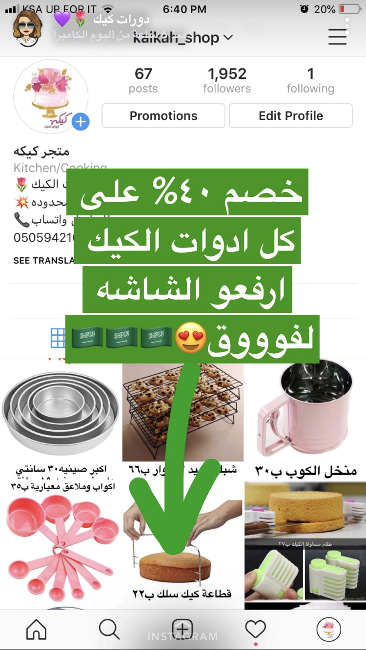 Pin by ليلى on موقع (With images) Edit profile, Food, Fruit