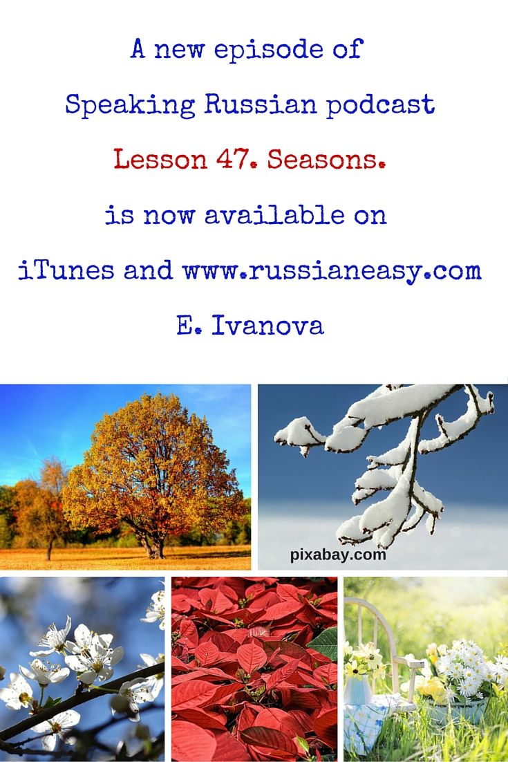 A new episode of #SpeakingRussianPodcast Lesson 47. #Seasons.
