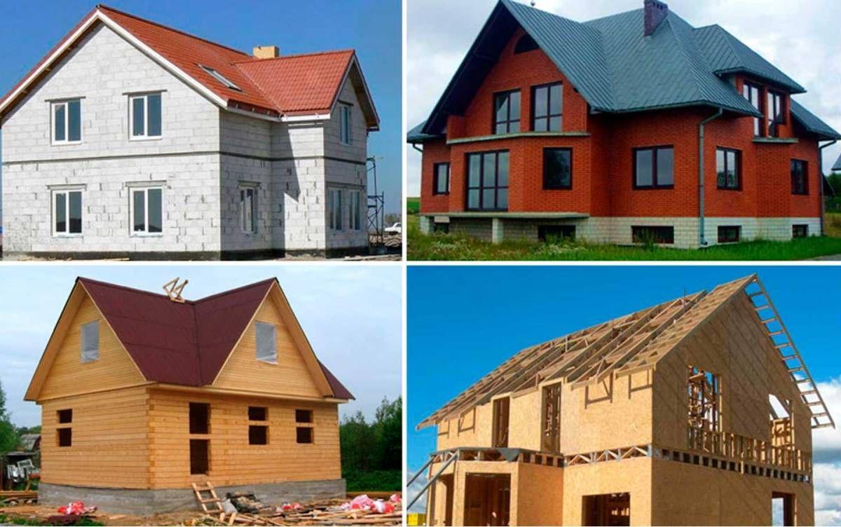 сколько денег построить дом