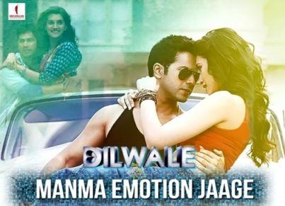 Manma Emotion Jaage Lyrics Songs Mp3 Song Download Mp3 Song