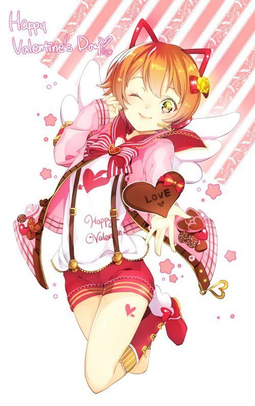 Happy Valentine S Day Anime And Kawaii Image Stuff12 In 2018