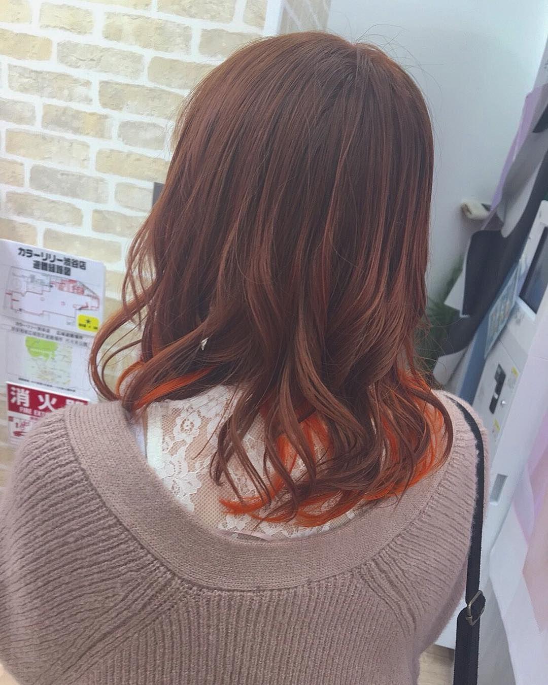 髪の毛染めていただきました ピンク オレンジこれで前撮りも完璧だ