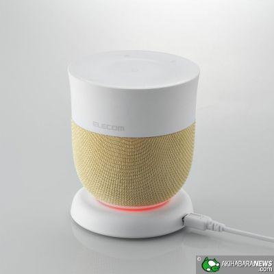 http://akihabaranews.com/2014/12/02/article-en/elecom-cup-and-saucer-shaped-bluetooth-speaker-359169335