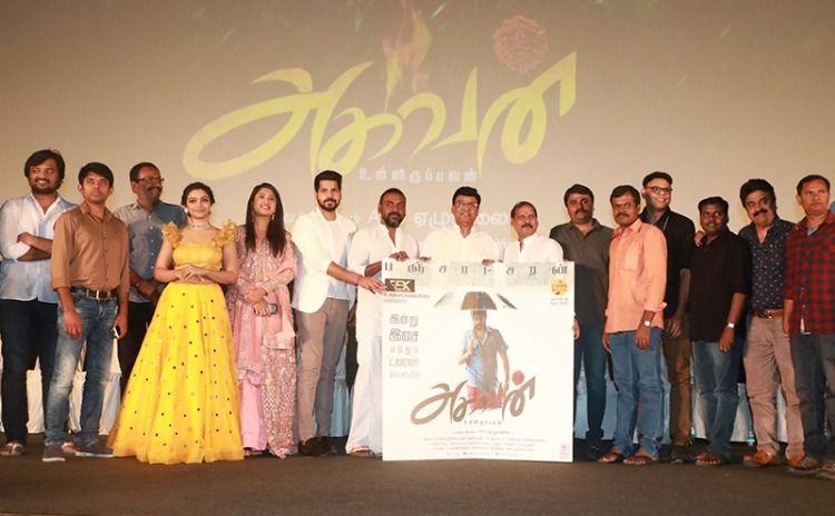 Raghava Lawrence Speech at Aghavan Movie Audio Launch