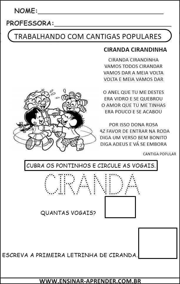 Ciranda Cantiga Com Imagens Atividades Atividades De