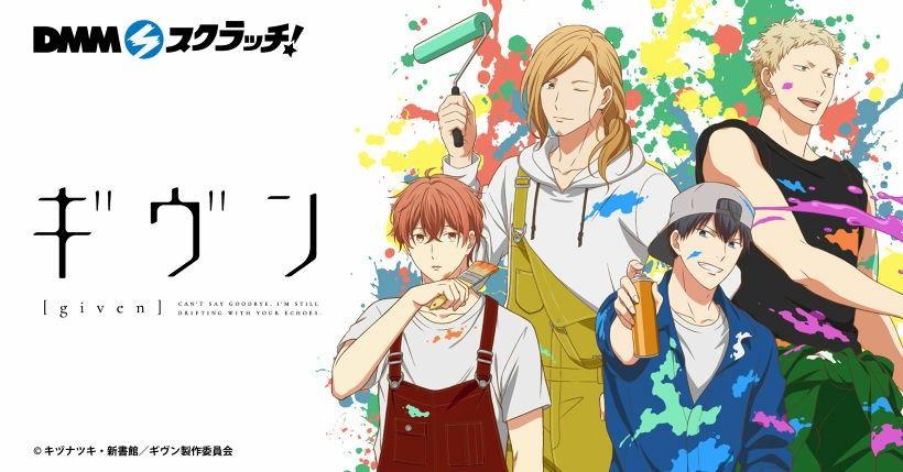 pin by 裕 on ギブン anime manga anime anime boy