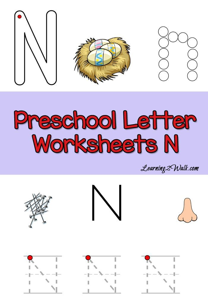 preschool letter n worksheets preschool letter worksheets letter worksheets and free preschool. Black Bedroom Furniture Sets. Home Design Ideas