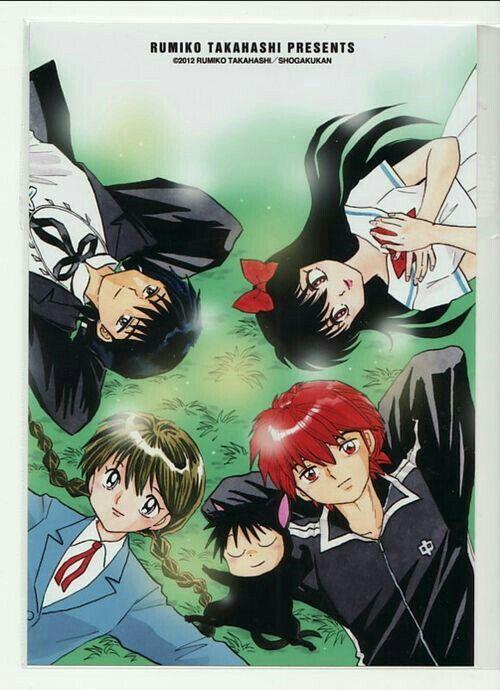 pin by ぴー子 on 高橋留美子 manga anime anime anime movies