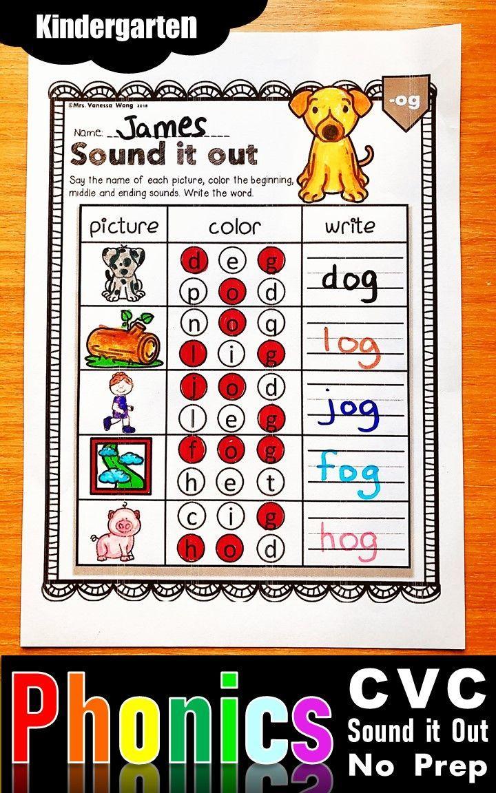 Phonics CVC Sound it out(Kindergarten/First Grade