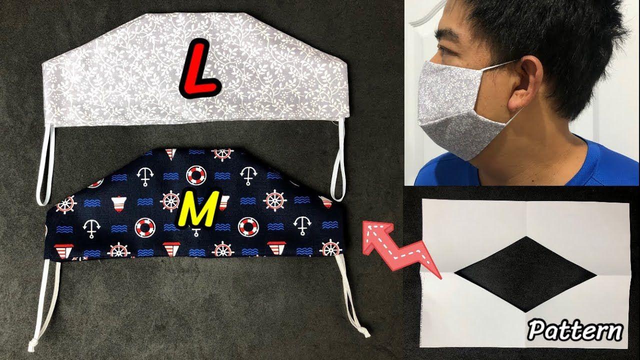 DIY Face mask 🌸 วิธีทำหน้ากากผ้า ในปี 2020