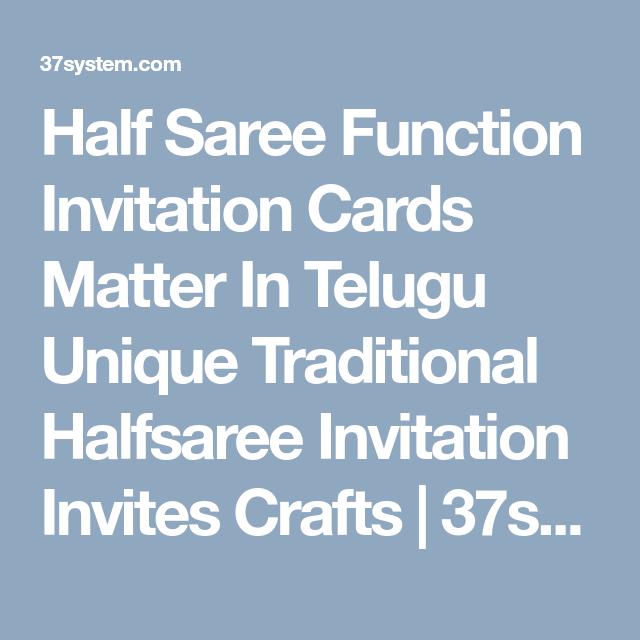 Half Saree Function Invitation Cards Matter In Telugu Unique