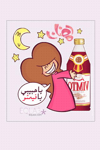 Pin By Fouz On Themes Eid Card Designs Ramadan Kareem Decoration Ramadan Cards