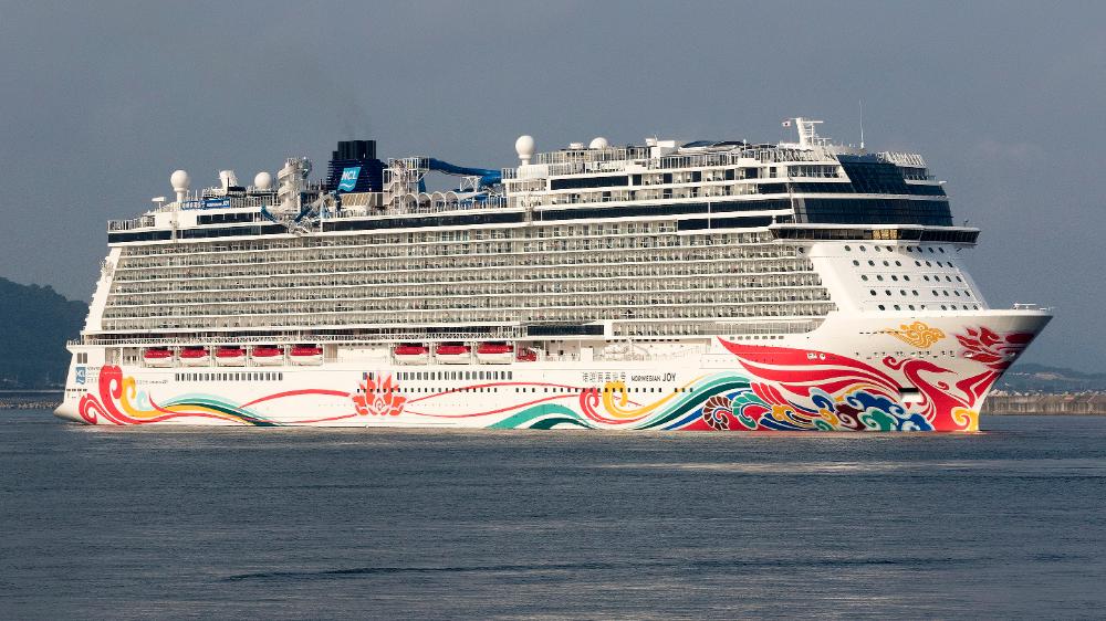 Norwegian Joy Wikipedia in 2020 Biggest cruise ship