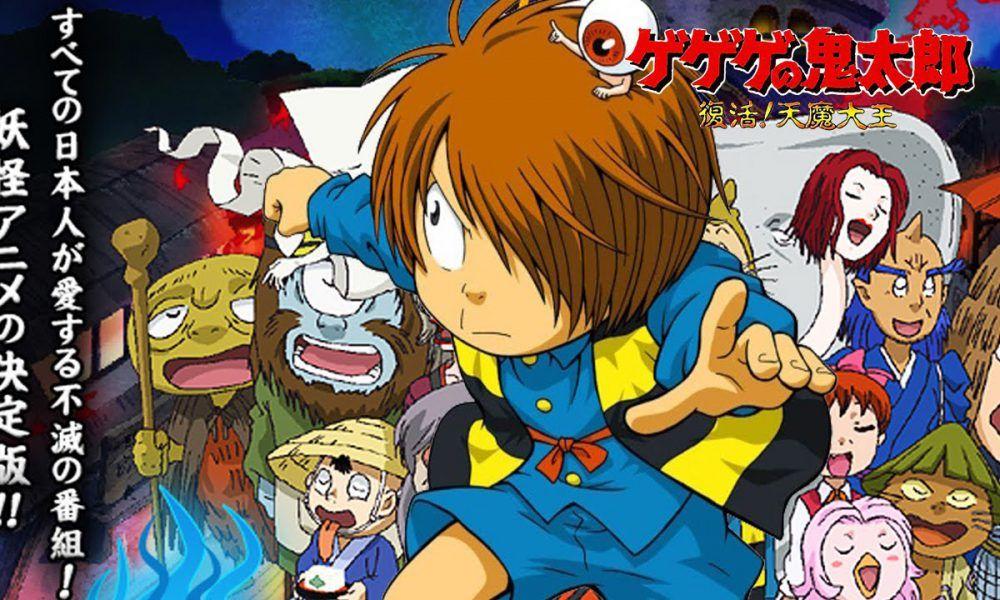 El anime de GeGeGe no Kitaro contará con más de 50