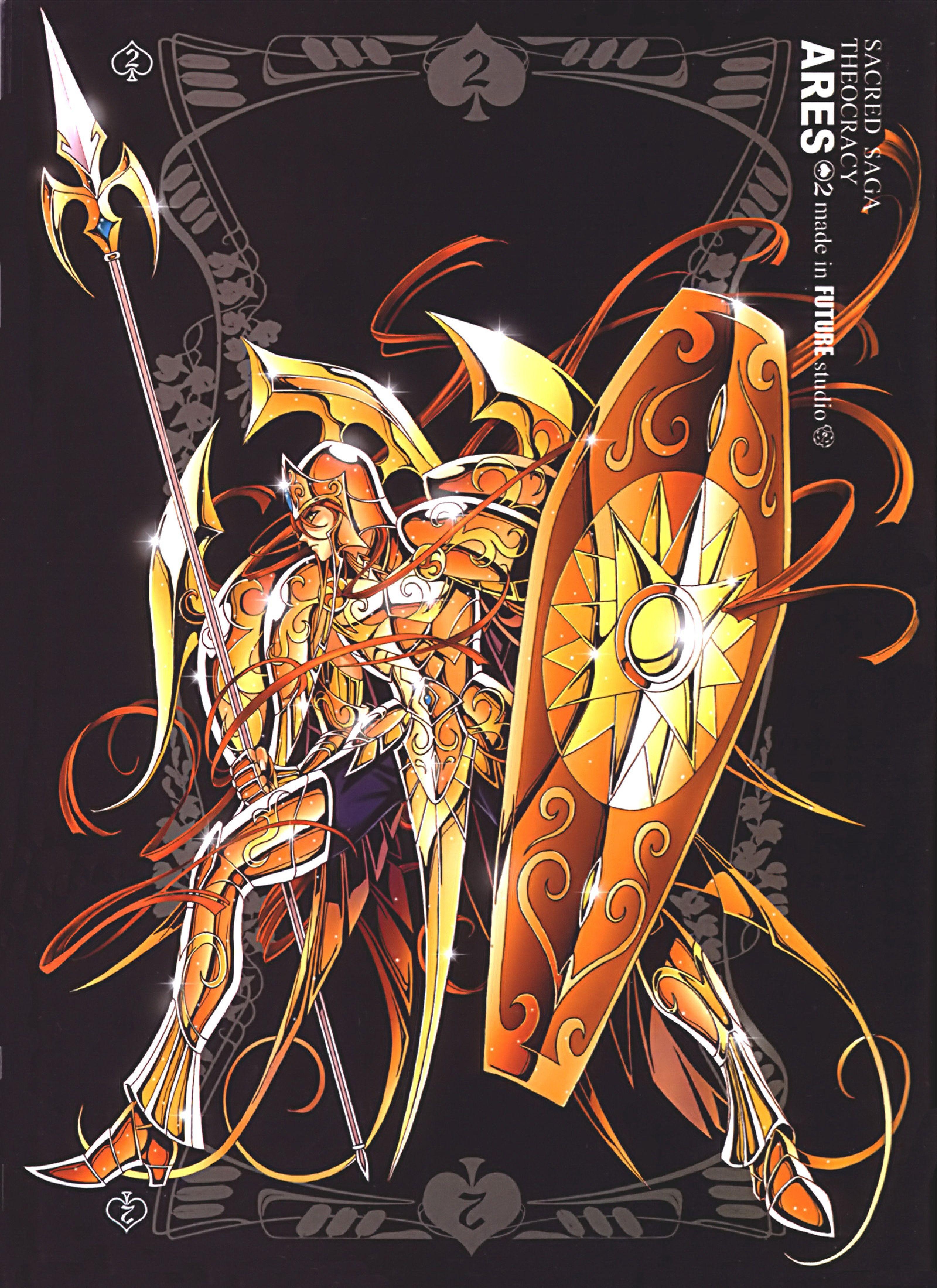 Ares dioses del olimpo sacred saga saint seiya studio for God of war 3 jardines del olimpo