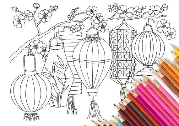 Adult Colouring Page Chinese Lanterns Lantern Drawing Coloring