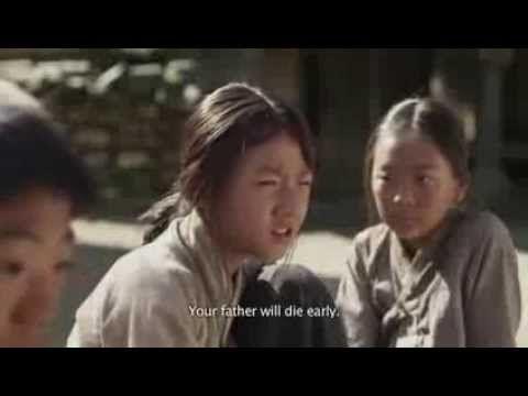 만신 (Manshin) 2014 예고편 (Trailer) - YouTube