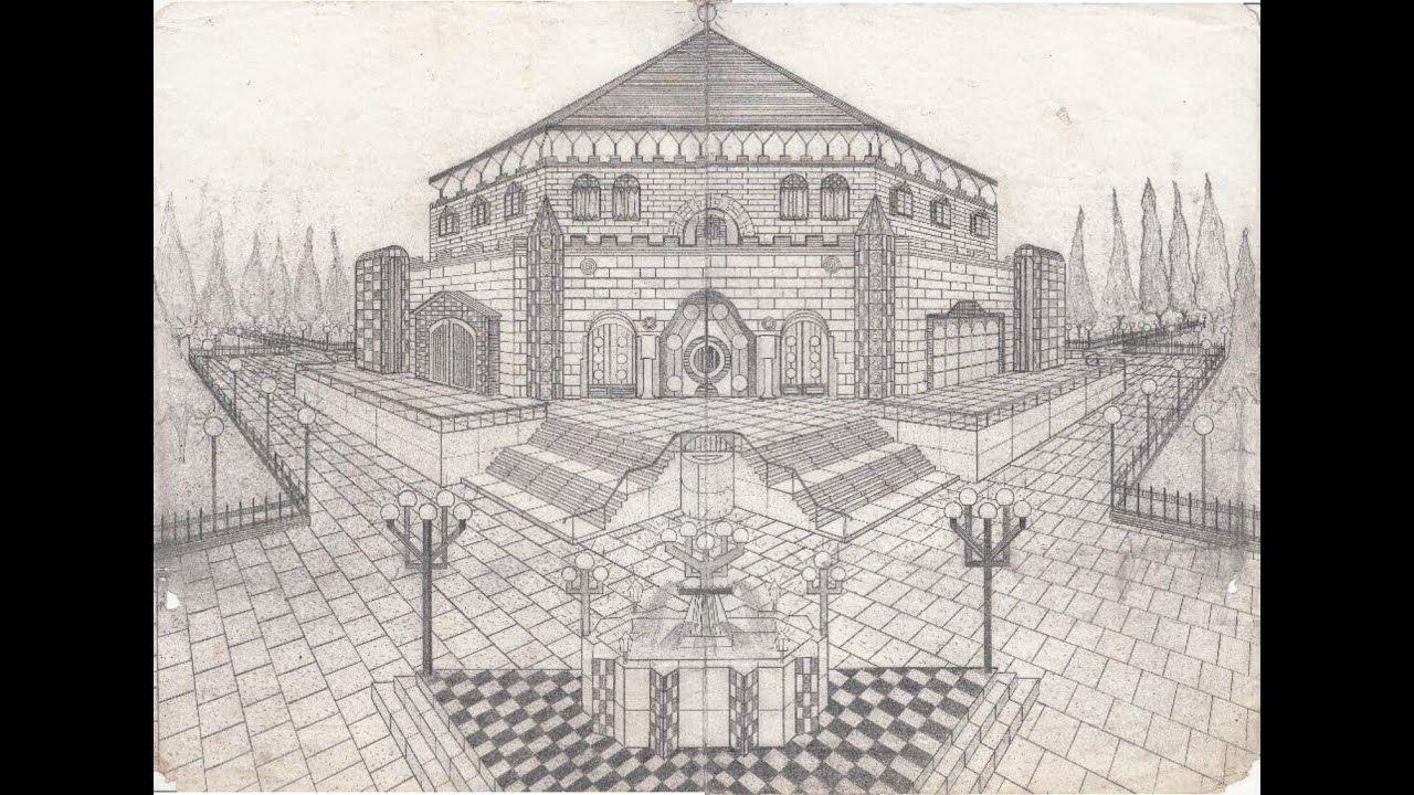 مقدمة عن رسم المنظور المعمارى د كمال الجبلاوى Drawings Landmarks Louvre
