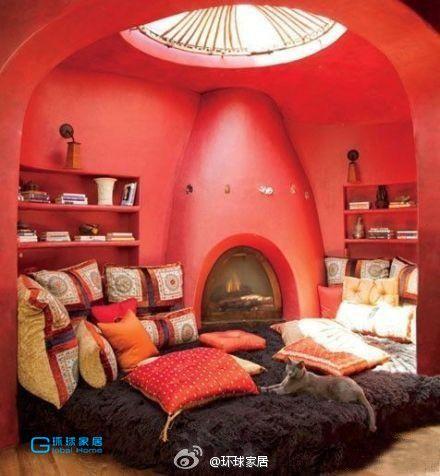 a cozy hideout