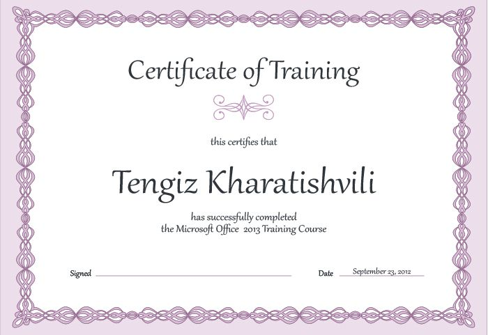 Modern Purple Training Certificate Template  Templates