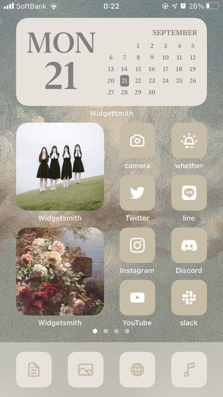 ホーム 画面 ios14 【iOS14】iPhoneのホーム画面をおしゃれに整理する方法を実践したら便利すぎたので絶対に真似しないで下さい