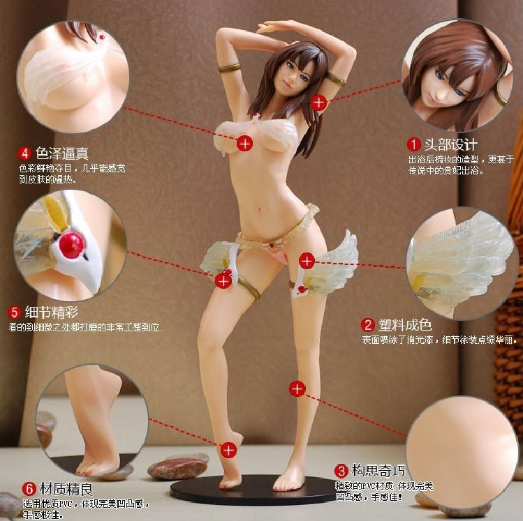 Adult christmas toy