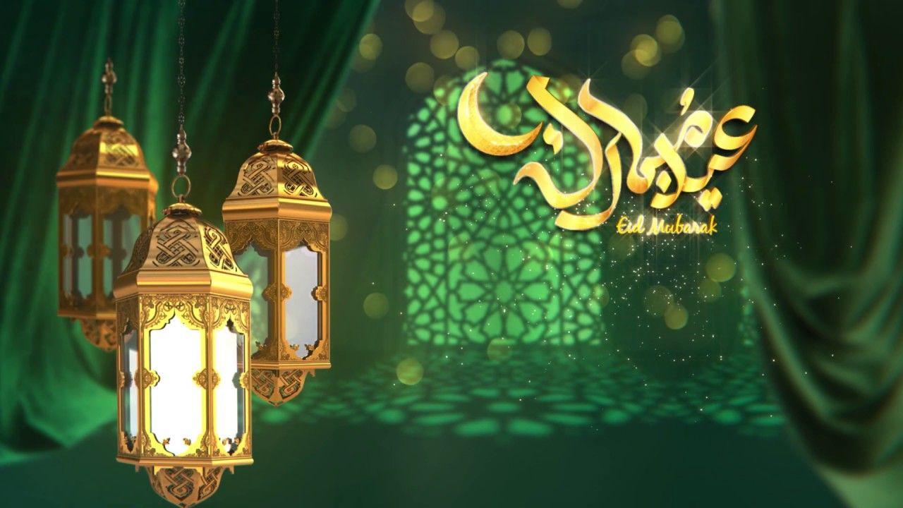 video background islami  music23 eid mubarak edition
