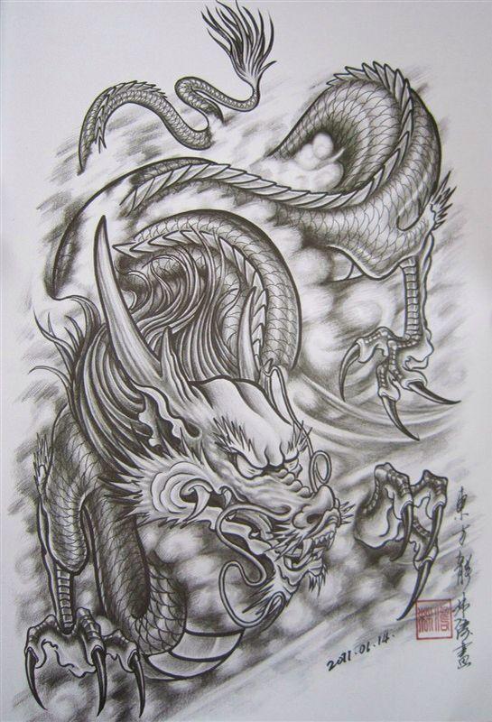 Tatuajes De Dragones Orientales En 2020 Tatuaje De Dragon Tatuajes De Dragones Japoneses Dragones