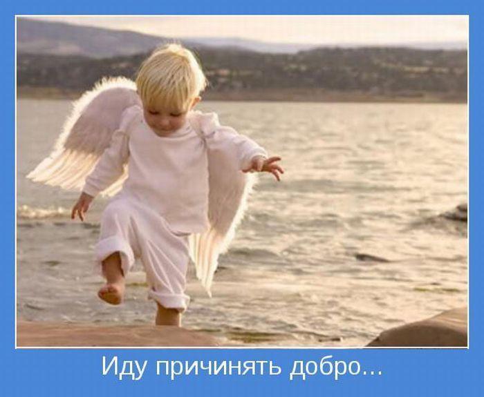 Проект «Три Добрых Дела» | Ангелы среди нас, Дети, Ангел