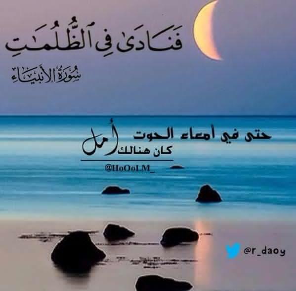 الأمل بالله Islam Qoutes Movie Posters