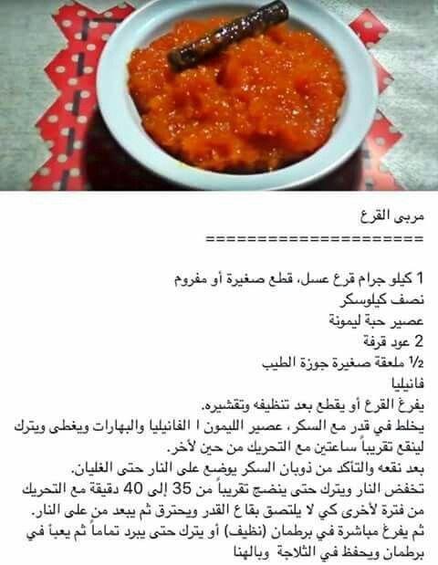 Pin On وصفات و اطباق عربية