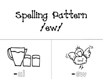 Phonics Literacy Center & Flip Books (vowel digraphs 'ew