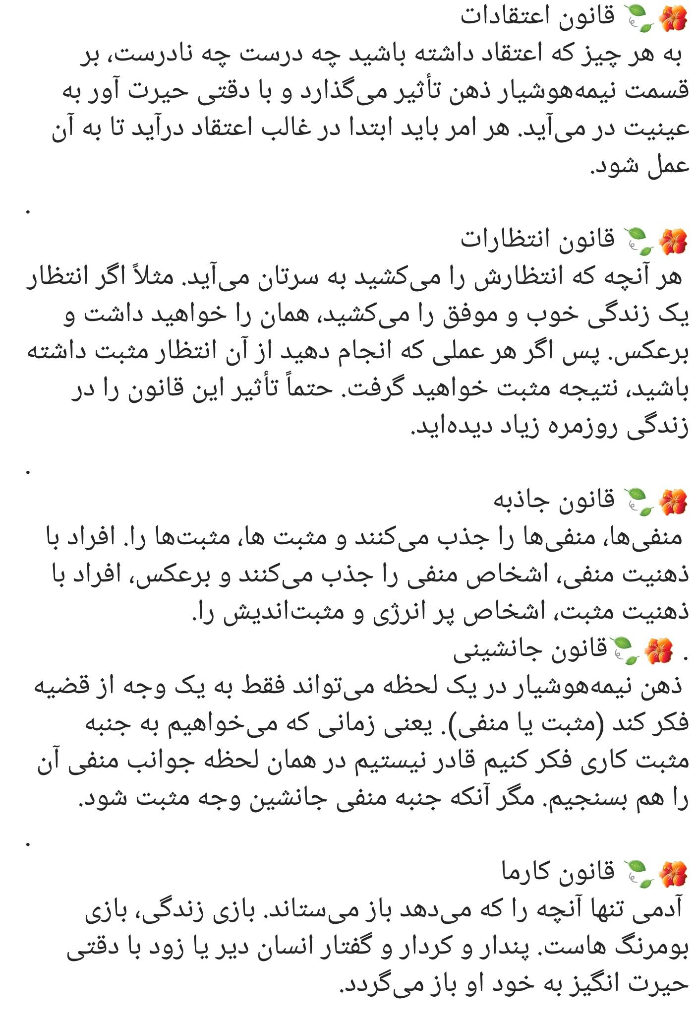 Pin By Telma On نوشته هاى زيبا Persian Quotes True Quotes Words