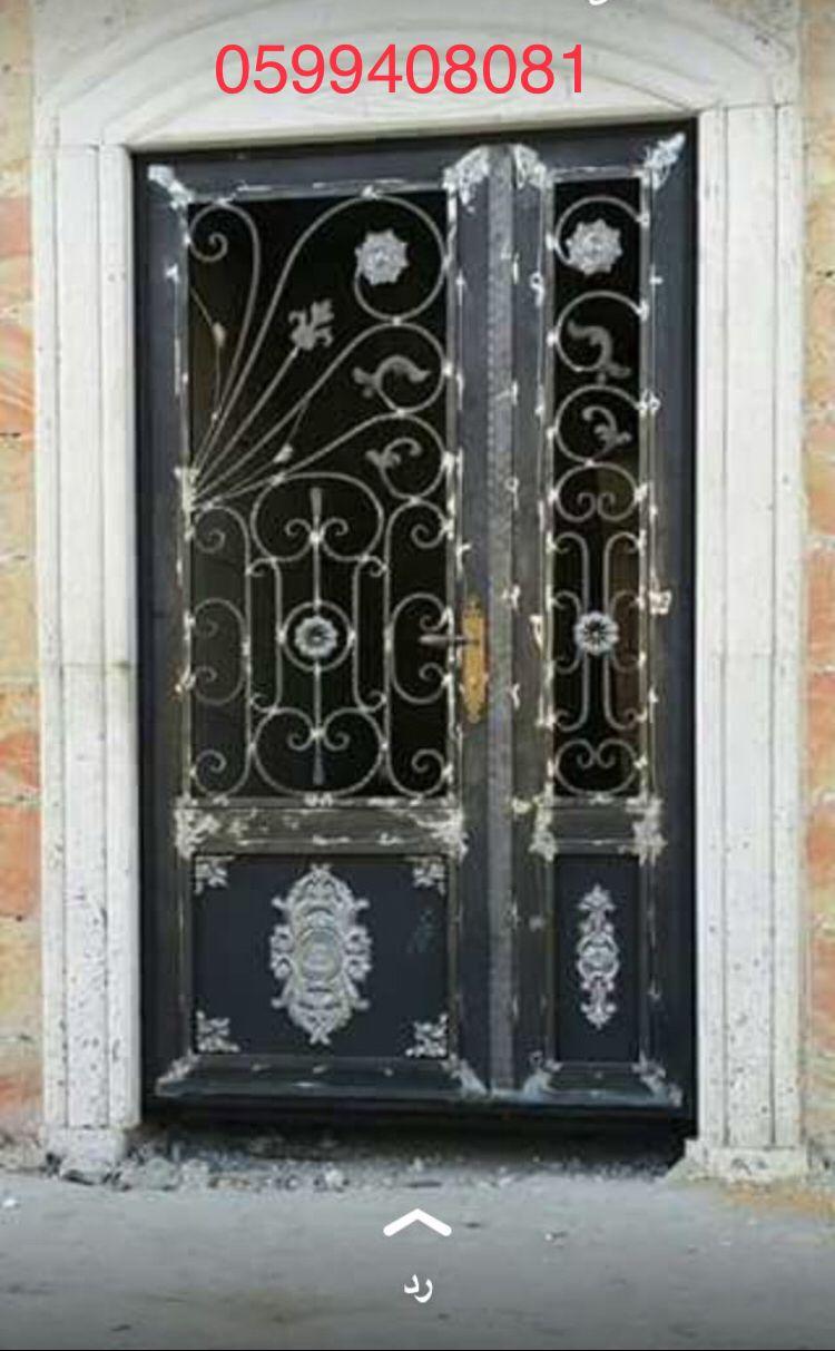 Iron door decoration