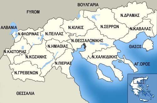 Belomorska Macedonia Istorikoi Xartes