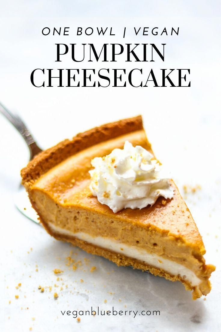 This easy vegan pumpkin cheesecake recipe takes only one bowl and just few minutes to whip up. Mix, bake, chill and serve! Perfect for a make-ahead Thanksgiving dessert! Tastes so fabulous that no one would every guess that it is dairy-free and healthy! Nut-free too! #veganrecipes #cheesecakevegan