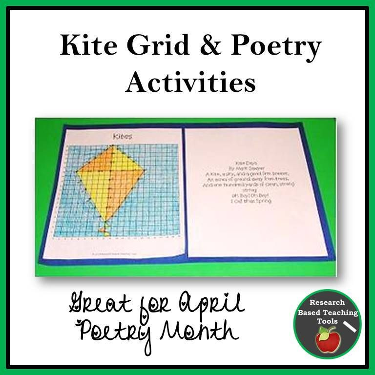 Spring Poetry & Math : Kite Days | TpT Wish List: Resources