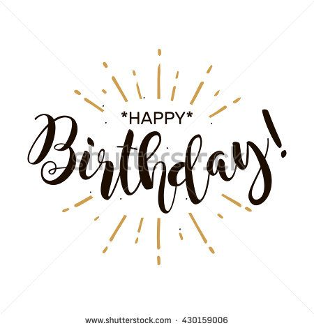 Pin By Kim Chmura On Birthdays Happy Birthday Posters Happy
