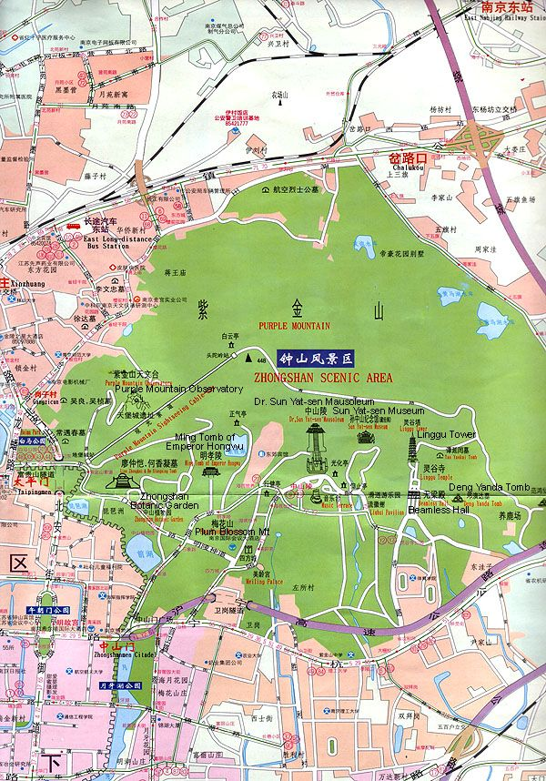 Nanjing China City Map Cities in China that I have been to