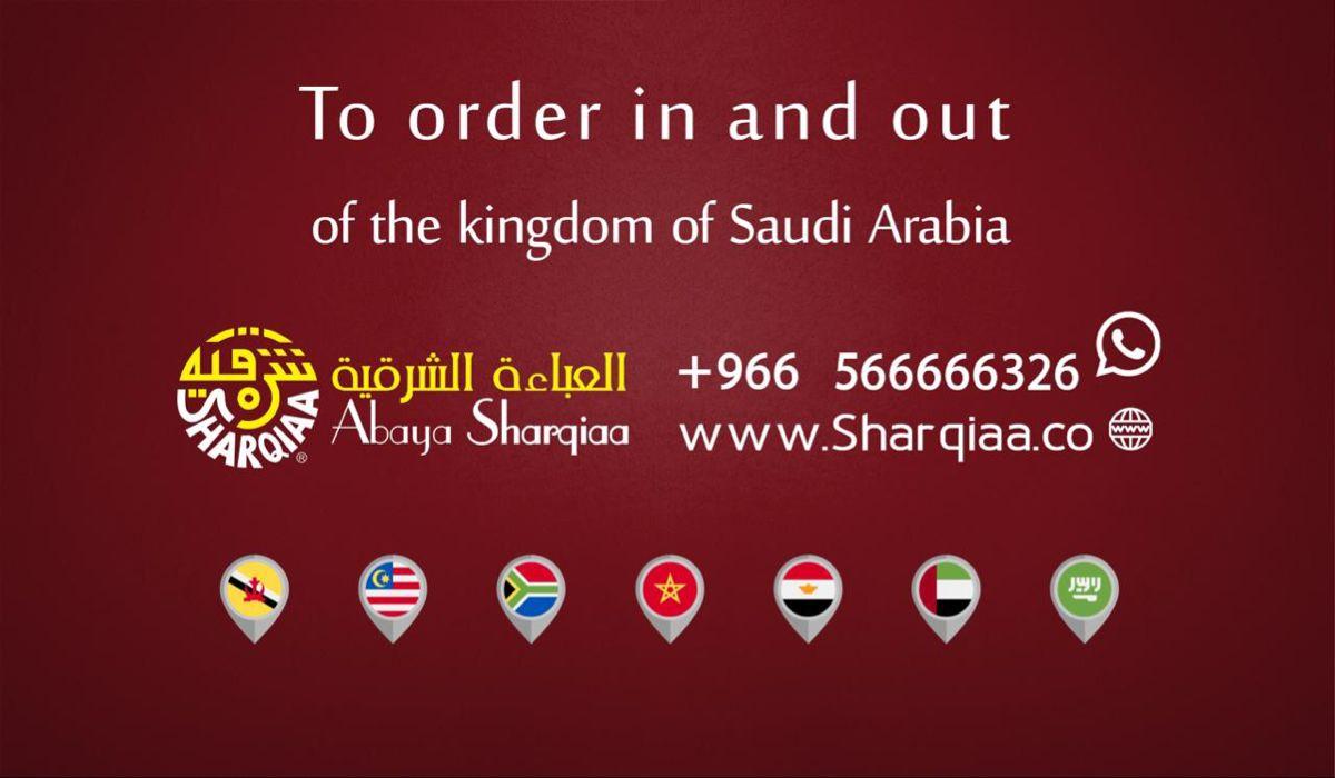 Sharqiaa In Dubai Abaya Abaya Fashion Abaya Dress