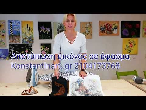 790e4cda69b8 konstantinart konstantina - YouTube