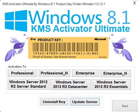 Скачать активатор windows 8 профессиональная 9200.