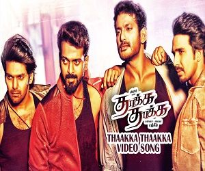 Thaakka Thaakka Thaaka Thaaka 2015 Http Www Tamilsonglyrics Org Thaakka Thaakka Song Lyrics Thaaka Thaaka Tamil Songs Lyrics Songs Devotional Songs