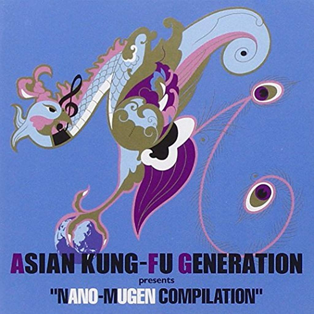 Asian Kung Fu Generation Prese Import Anglais Asien Asienkarte