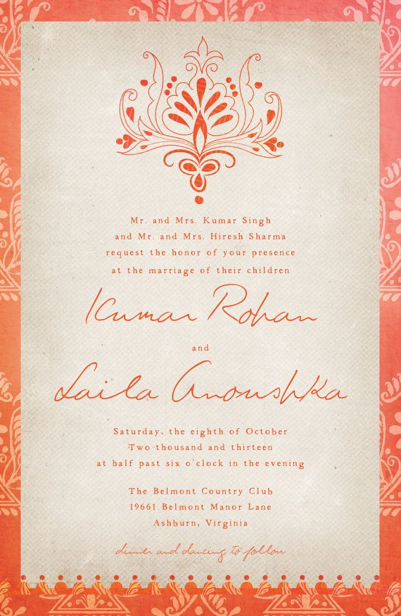 Indian Wedding Invitations The Laila Rustic by starboardpress Wedding cards Wedding card