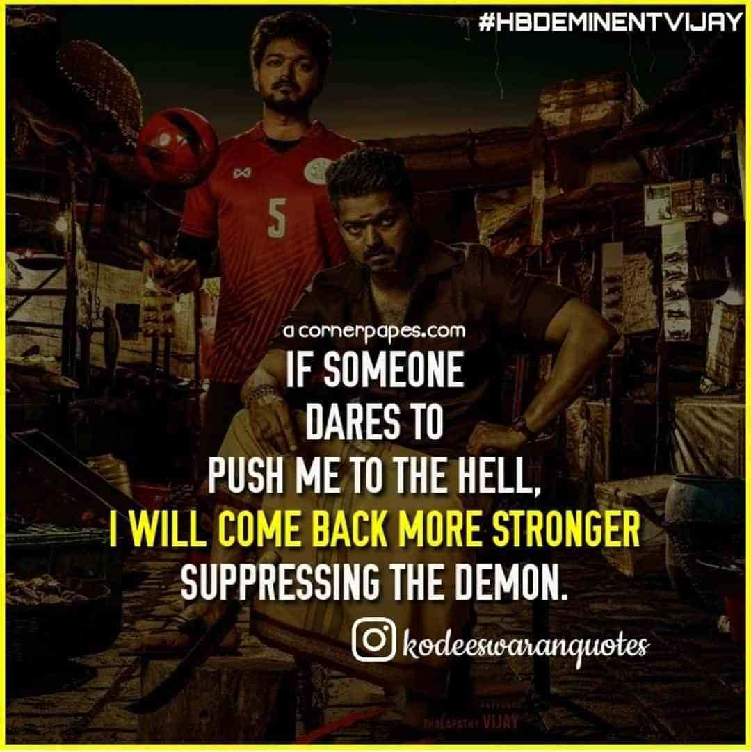 Top 10 Thalapathy Vijay Speeches And Dialogues Corner Papes Actor Quotes Inspirational Words About Life Motivational Quotes For Life